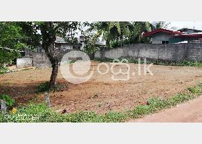 Land for sale in Bandaragama in Bandaragama