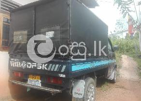 DFSK EQ1020Dr 2014 in Galle