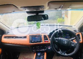 Honda Vezel Z Grade 2014 in Ambalangoda