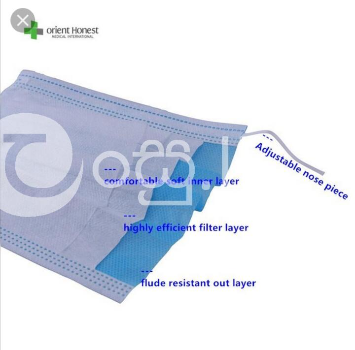Disposable Face Mask Surgical Health & Beauty Products in Padukka