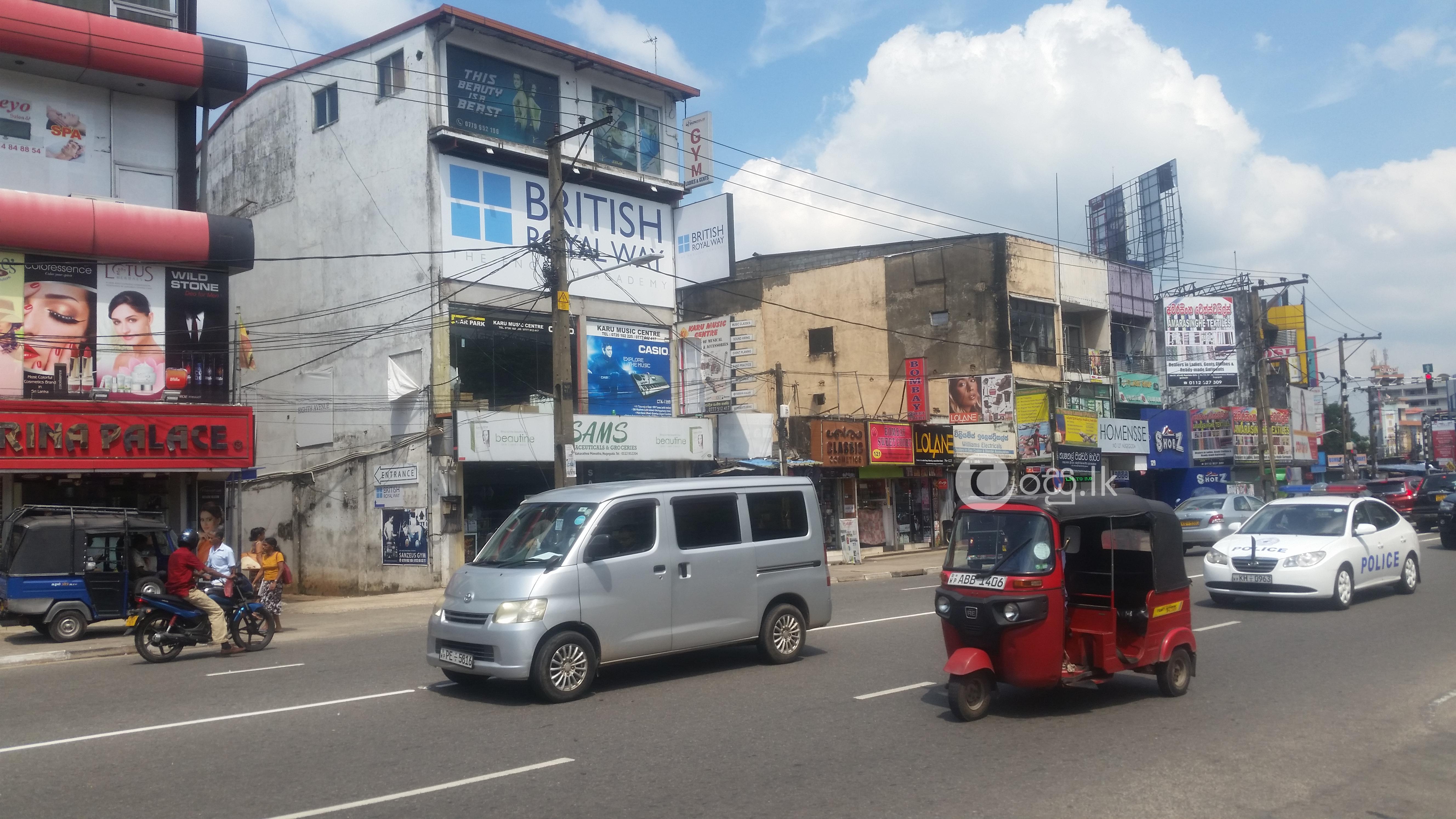 Building for sale Nugegoda Commercial Property in Nugegoda