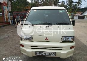 Mitsubishi PO 501300 2011 in Ambalangoda