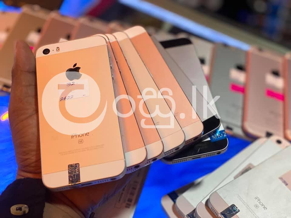 Se 64GB Mobile Phones in Gampaha