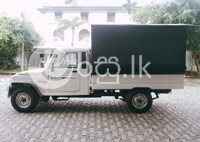 Mahindra Bolero truck  in Matara