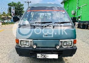 1992 Nissan Nissan Vanette in Piliyandala