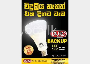 DURO LED BULB in Balapitiya