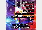 DIALOG TV & DIALOG 4G in Aluthgama