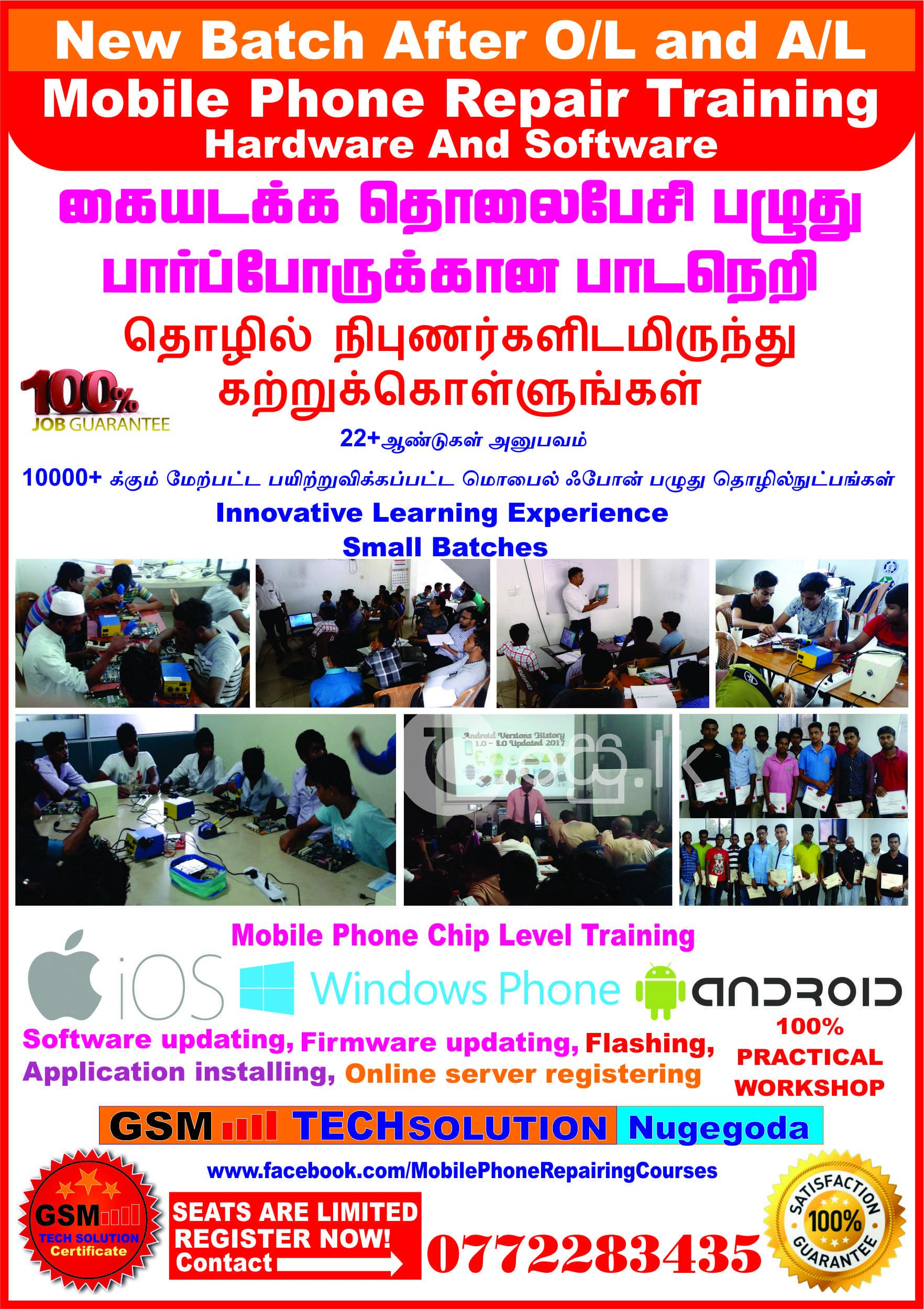 mobile phone repair course in Tamil  colombo  Sri lanka Vocational Institutes in Nugegoda