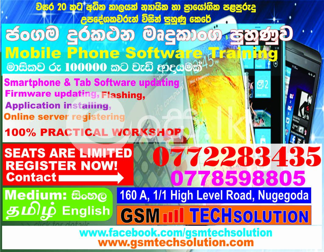 Mobile phone software class for sale colombo 5