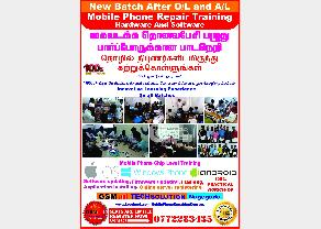 mobile phone repair course in Tamil  colombo  Sri lanka in Nugegoda