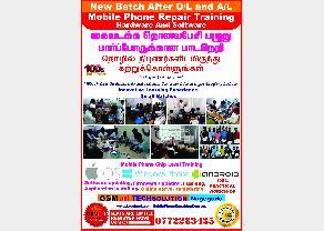 mobile phone repair course in Tamil  colombo  Sri lanka in Nugegoda