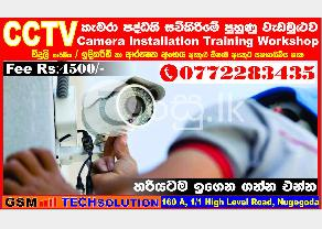 CCTV camera installation Course Sri lanka in Nugegoda