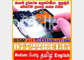 Mobile Phone Repairing Course in Sri lanka in Nugegoda