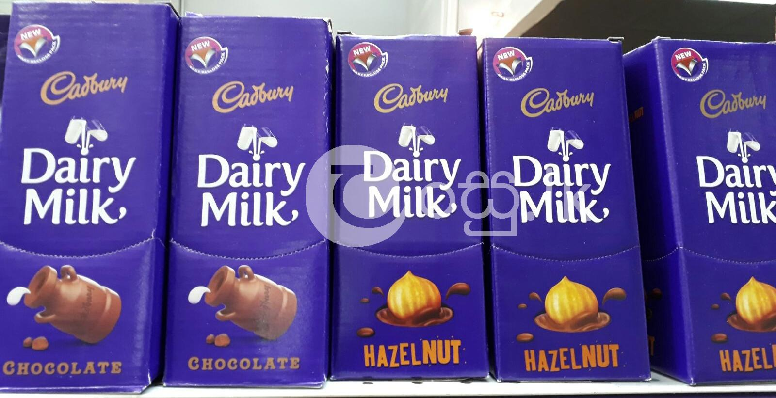 Cadbury Chocolate 90g in Ratmalana